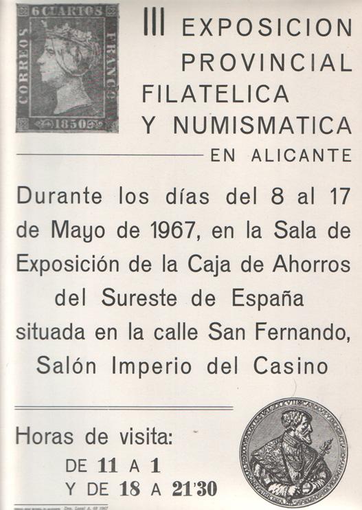 I Exposición Provincial